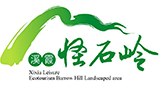 Nanchang Xixia Scenic Tourism Management Industry Co., Ltd.